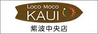 Loco Moco KAUI